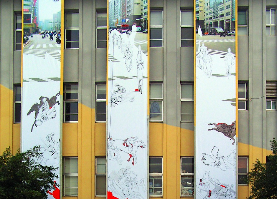 Urban Warriors, 2008 3 m x 25 m Installation view, Taipei Artist Village, Taiwan. Digital print on  coated fabric