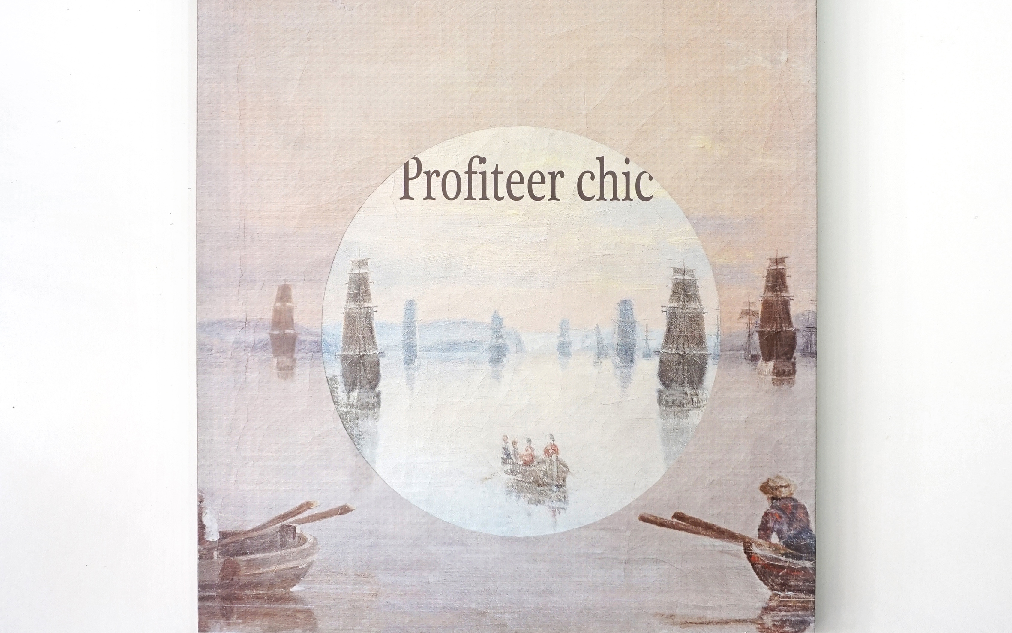 'Profiteer Chic' @ Artereal Gallery 5-29th July